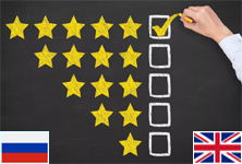 Forex brokers rating. Top best brokers in 2019.