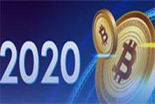Главные криптовалютные итоги 2020 года