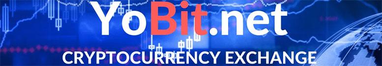 Криптовалютная биржа Yobit. Как начать зарабатывать.