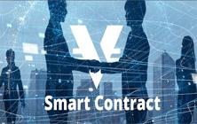 Что такое смарт контракт. Сферы применения. Принцип действия.