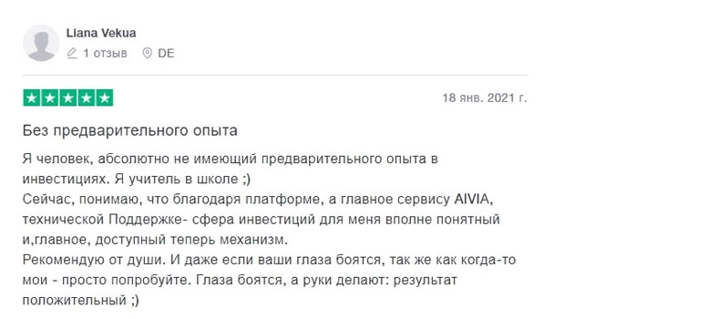 Обзор криптовалютного проекта Aivia