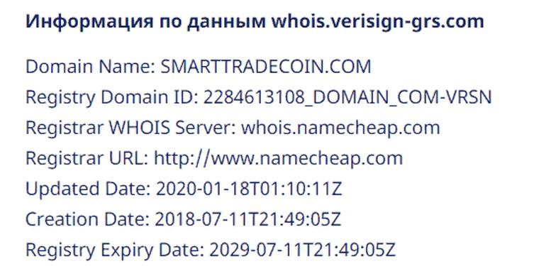 Обзор криптовалютной компании Smart Trade Coin