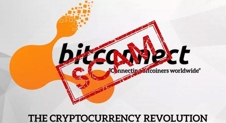 Самые крупные мошенничества в криптоиндустрии