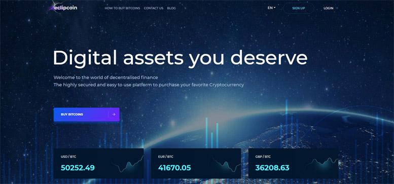 Проект Eclipcoin – псевдообменник криптовалюты