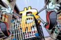 Зачем крупные компании вкладываются в криптовалюту