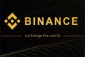 Криптовалютная биржа Binance – лучшая платформа для начинающих