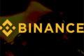 Бинанс как лучшая криптовалютная биржа