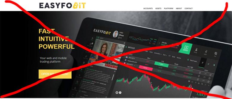 Easyfobit – очередной брокер-мошенник