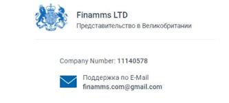 Finamms – пассивный заработок от знакомой компании или обычный лохотрон?