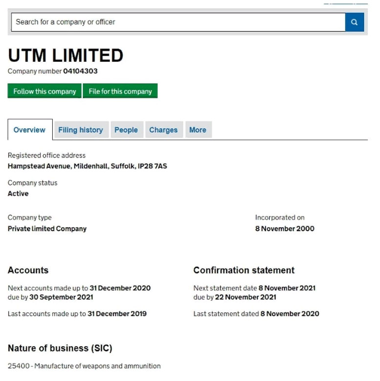 Брокер UTM Limited – очередная пустышка?